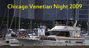 Chicago Venetian Night 2009 Photo Slide Show