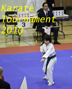 Karate Tournament 2010 Photo Slide Show